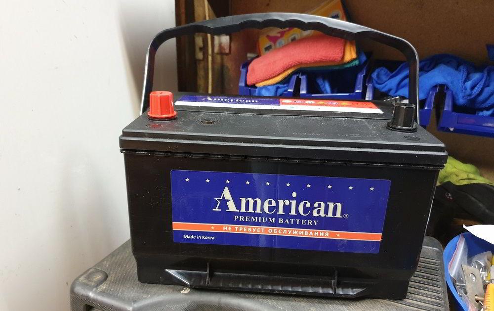 Корейский аккумулятор American