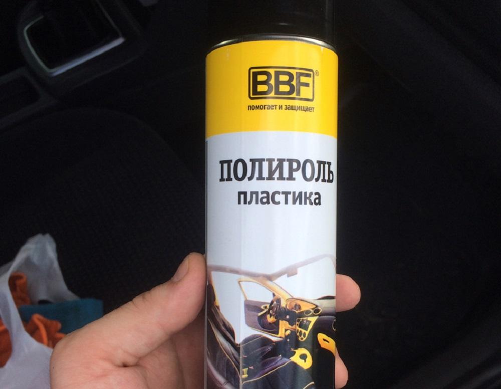 Лучшая полироль для пластика BBF