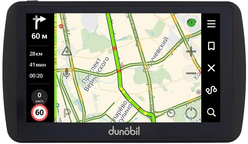 Лучший навигатор Consul 7,0 Parking Monitor