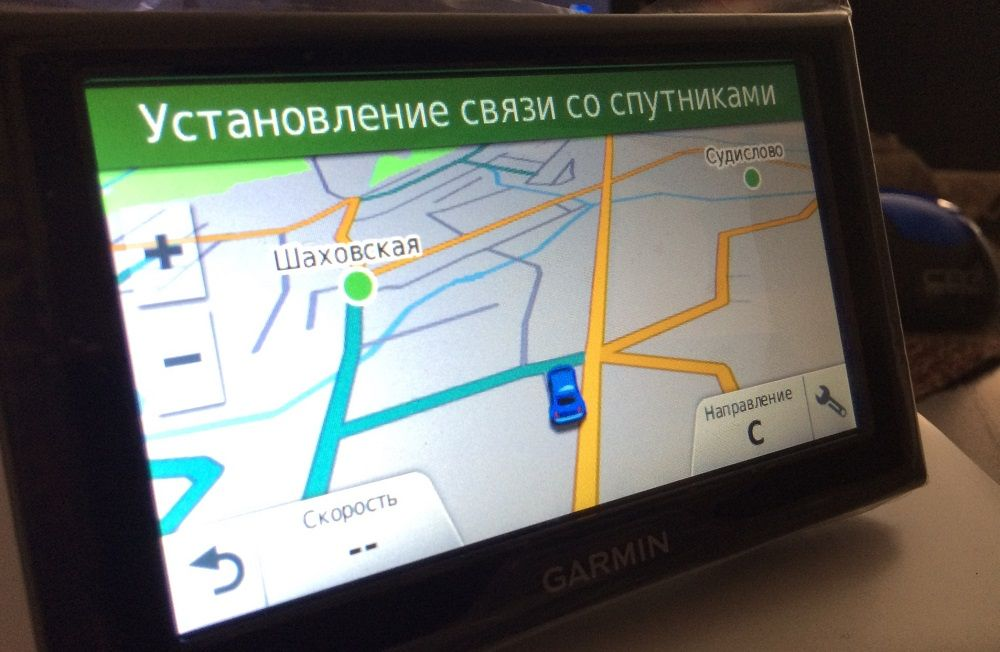 Лучший навигатор Garmin Drive 50 Rus LMT