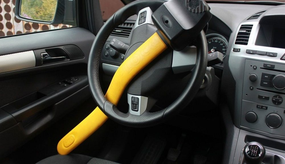 Механические средства защиты авто