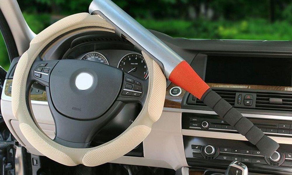 Механическое средство защиты блокировка рулевого колеса
