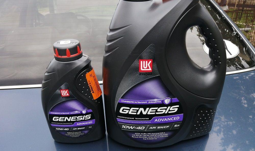 Моторное масло 10W40 Лукойл Genesis Advanced