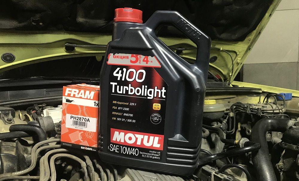 Моторное масло 10W40 Motul 4100 Turbolight