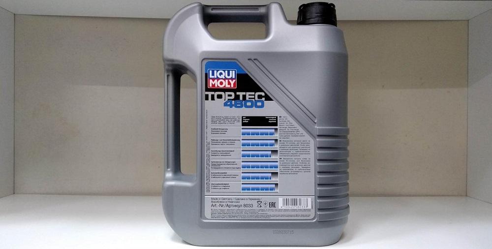 Моторное масло для двигателя с турбиной Liqui Moly Top Tec 4600 5W30