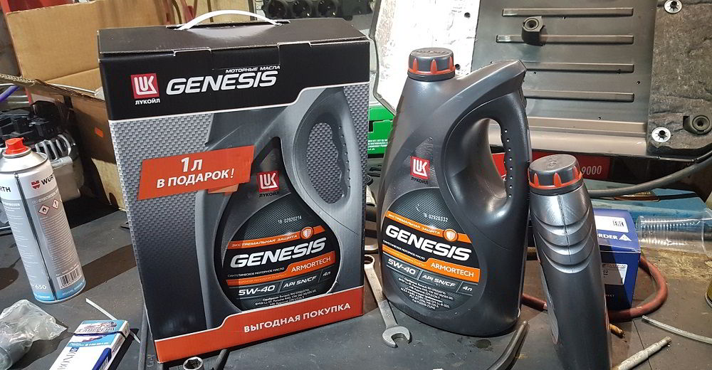 Моторное масло для двигателя с турбиной Лукойл Genesis Armortech 5W40