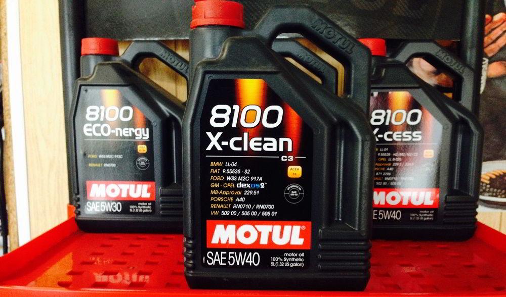 Моторное масло для двигателя с турбиной Motul 8100 X-Clean 5W40