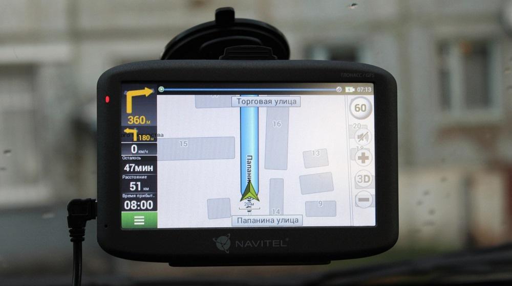 Навигатор для грузовика Navitel G500