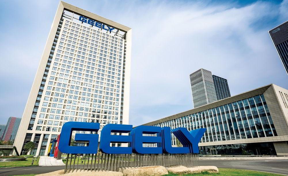 Популярный автопроизводитель Geely Group