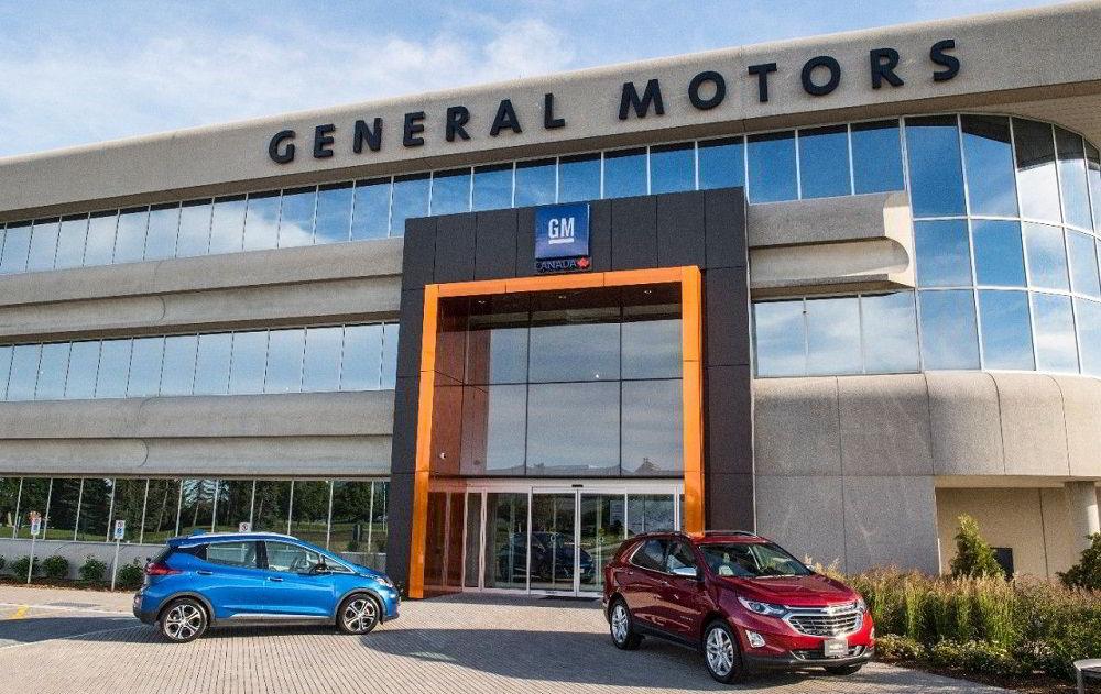Популярный автопроизводитель General Motors