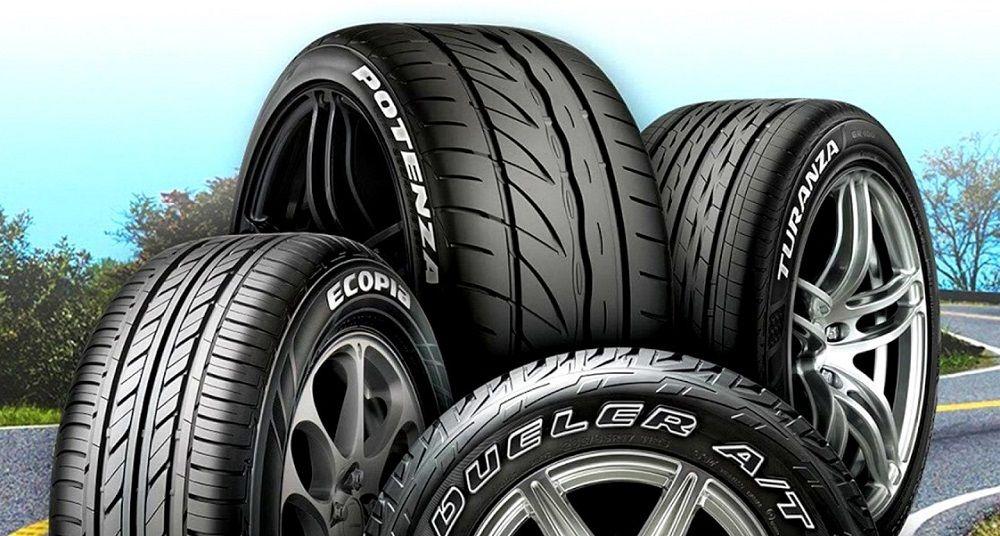 Шины от производителя Bridgestone