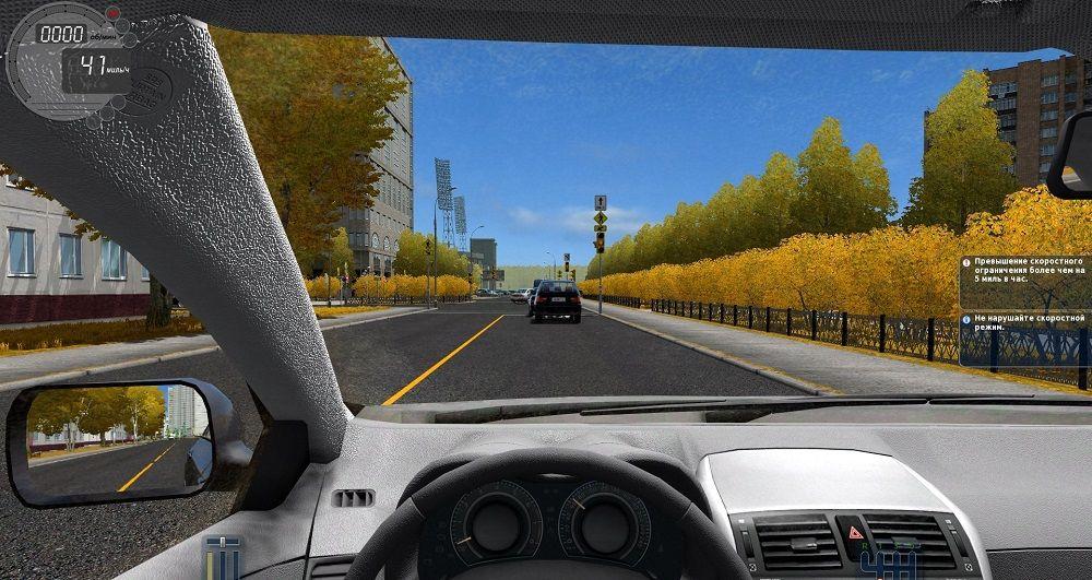 Симулятор для обучения вождению City Car Driving