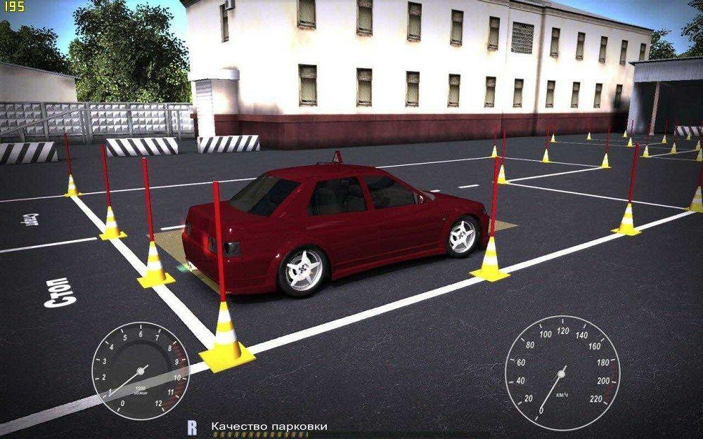 Симулятор для обучения вождению ПДД. Учебное пособие для автошкол. Вождение
