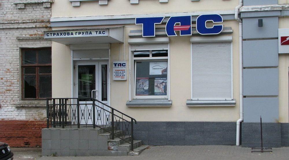 Страховая группа ТАС в Украине