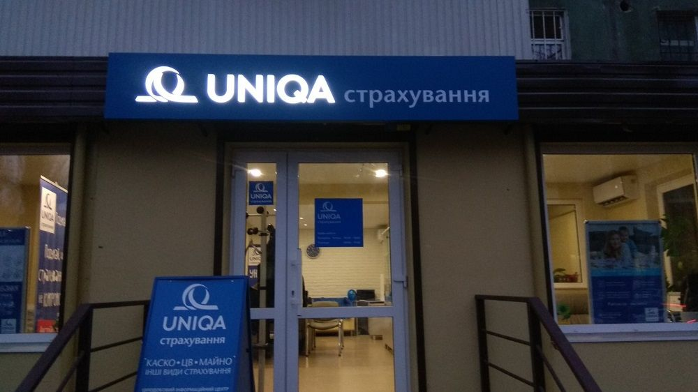 Страховая компания УНІКА в Украине