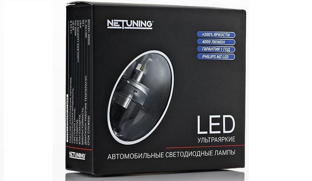 Светодиодные лампы для авто Philips Luxeon MZ H4-55W