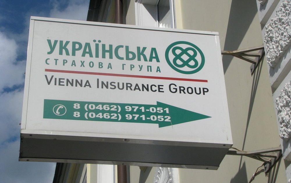 УСГ (Украинская страховая группа) в Украине