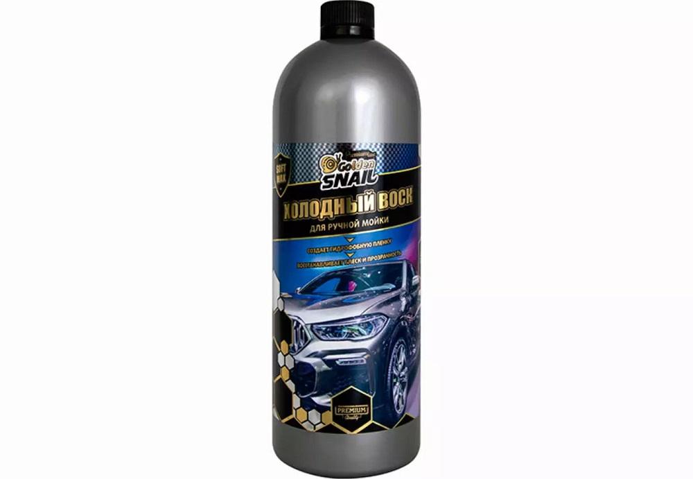 Воск для автомобиля Golden Snail Soft Wax