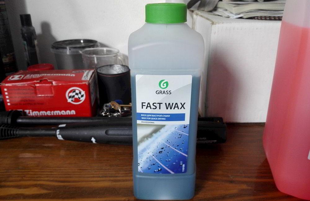 Воск для автомобиля Grass Fast Wax