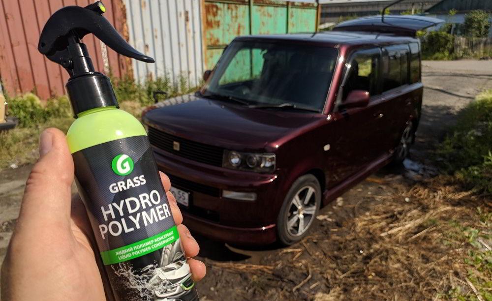 Воск для автомобиля Grass Hydro Polymer