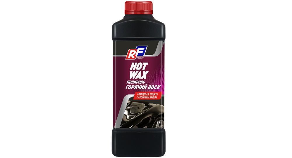 Воск для автомобиля RF Hot Wax