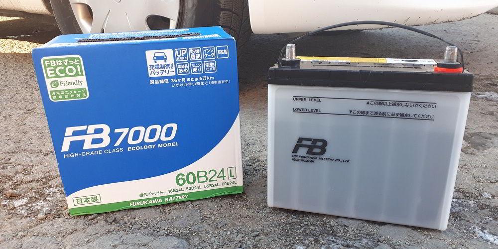 Японский аккумулятор Furukawa Battery FB 7000