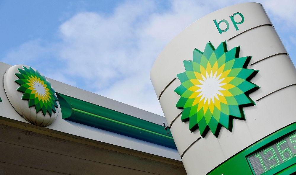 Заправка в России BP (British Petroleum)
