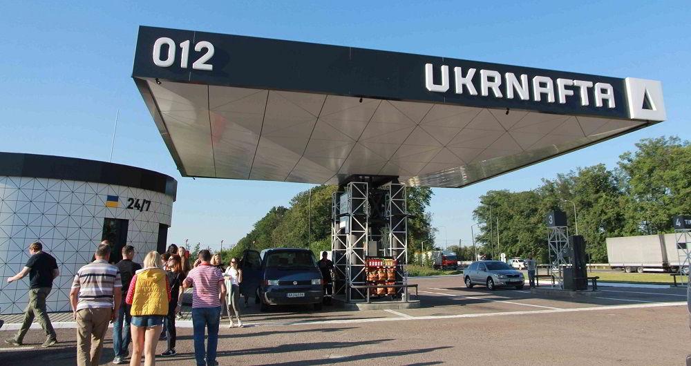 Заправка в Украине АЗС UKRNAFTA