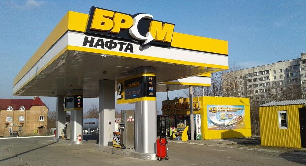 Заправка в Украине БРСМ-Нафта