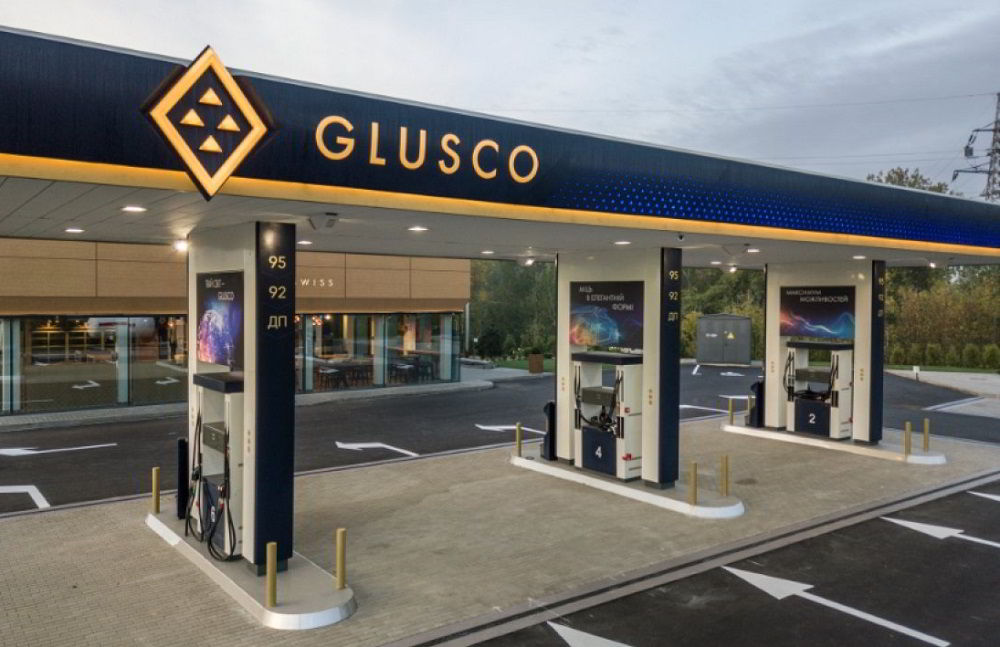 Заправка в Украине Glusco
