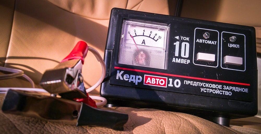 Зарядное устройство для аккумулятора Кедр Авто 10