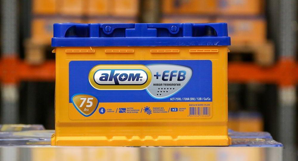 Аккумулятор для зимы Аком+EFB
