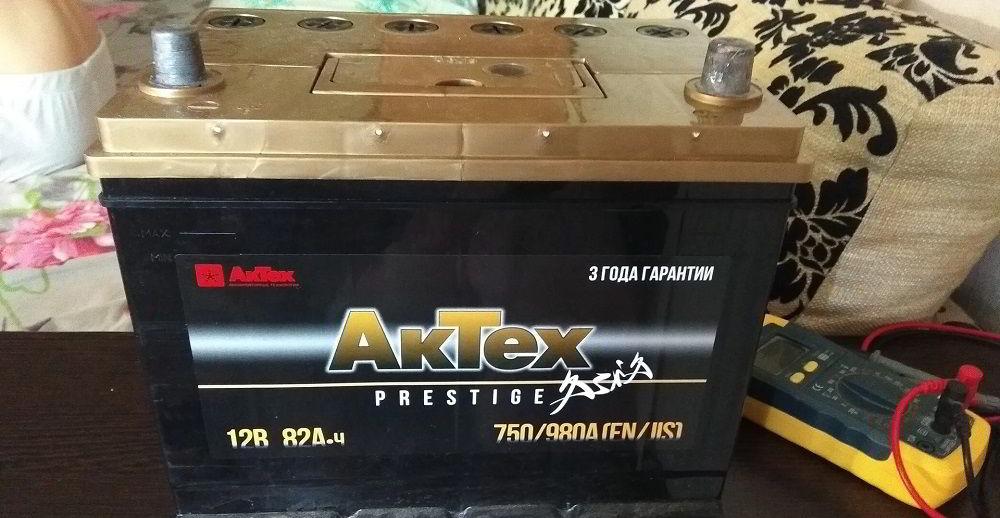 Аккумулятор для зимы АкТех Prestige