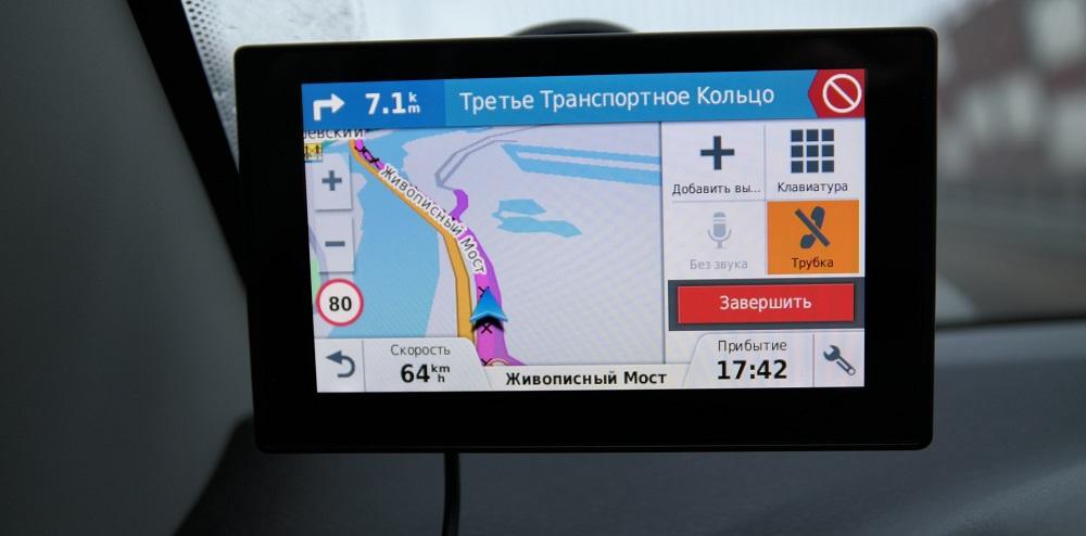 Навигатор для такси Garmin DriveSmart 50 Rus LMT