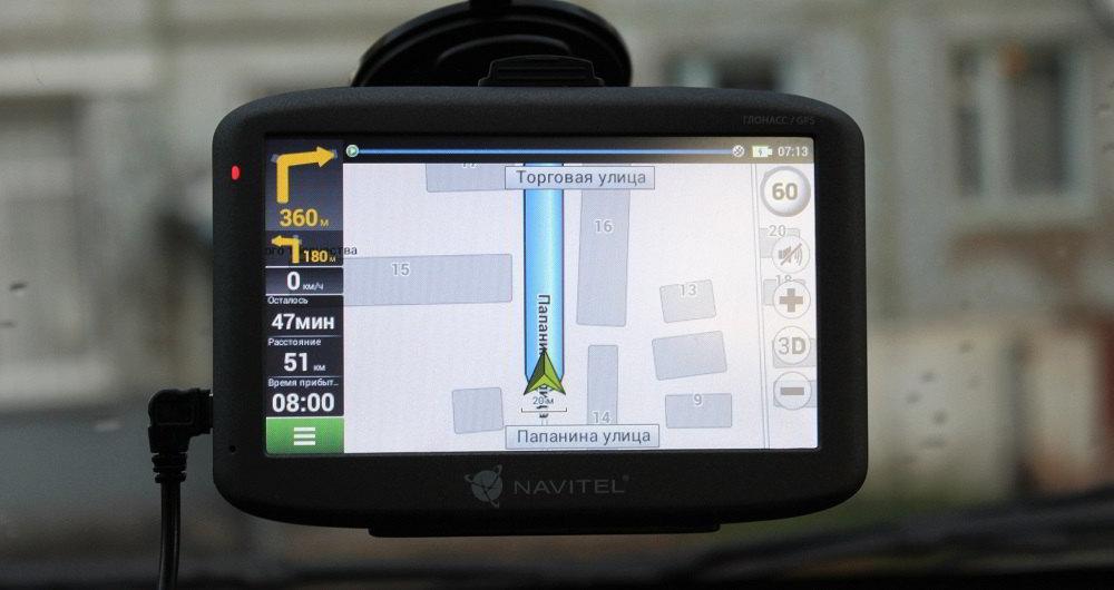Навигатор для такси Navitel G500