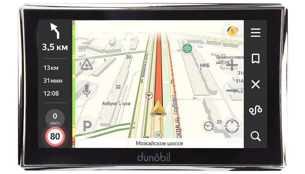 Навигатор с услугой «пробки» Dunobil Consul 7' Parking Monitor