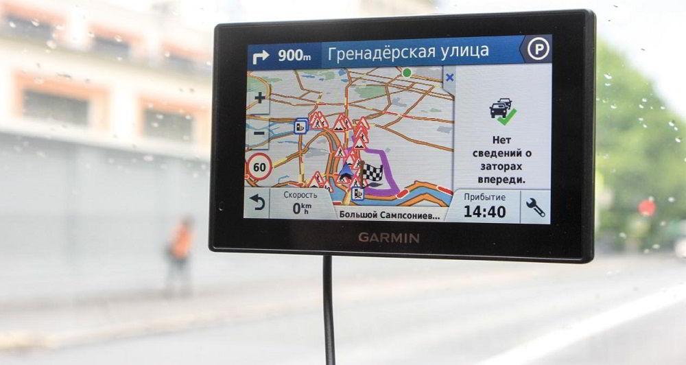Навигатор с услугой «пробки» Garmin DriveSmart 51 RUS LMT
