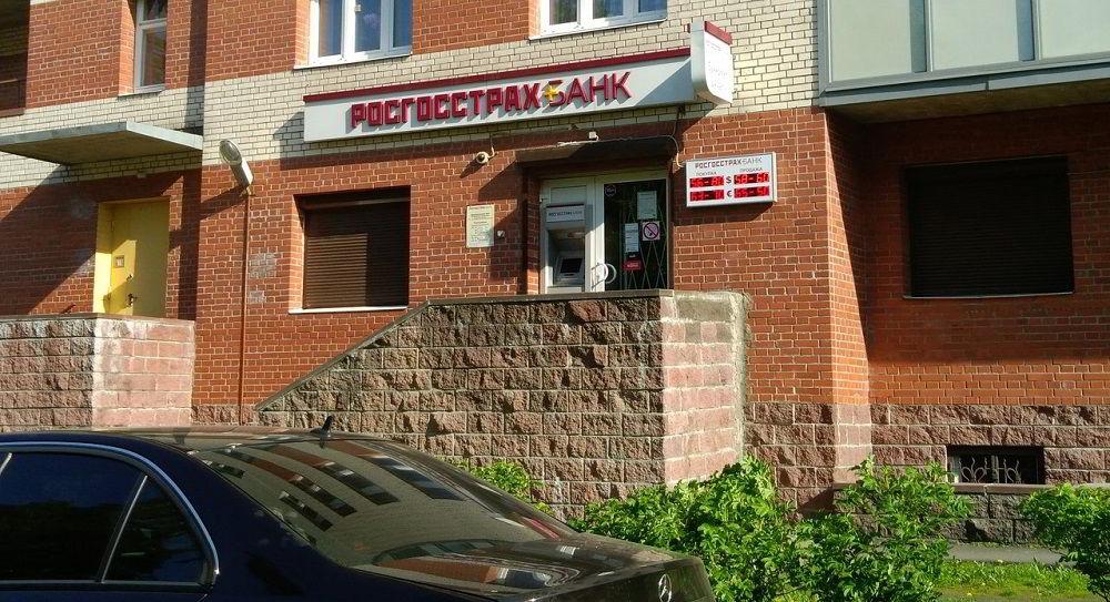 Страховая по КАСКО в Санкт-Петербурге Росгосстрах
