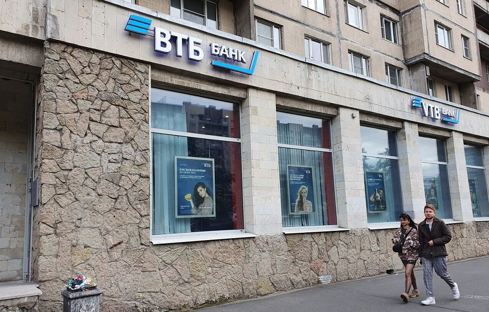 Страховая по КАСКО в Санкт-Петербурге ВТБ Страхование