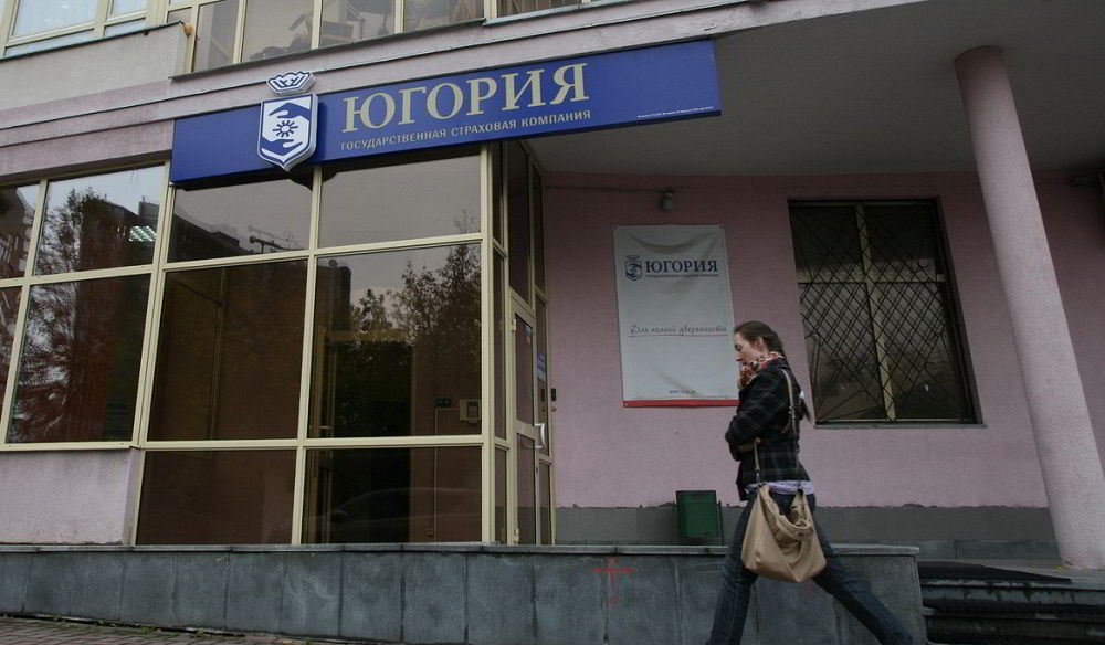 Страховая по КАСКО в Санкт-Петербурге Югория Страхование