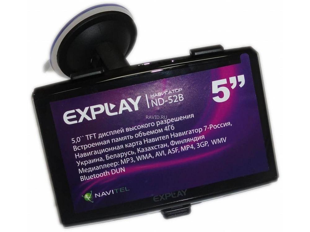 Навигатор Explay ND 52B