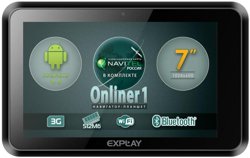 Навигатор Explay Onliner 1