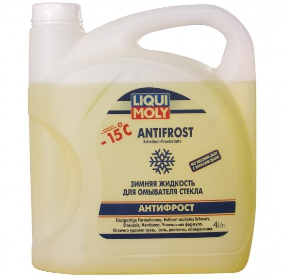 Немецкая незамерзающая жидкость Liqui Moly Antifrost
