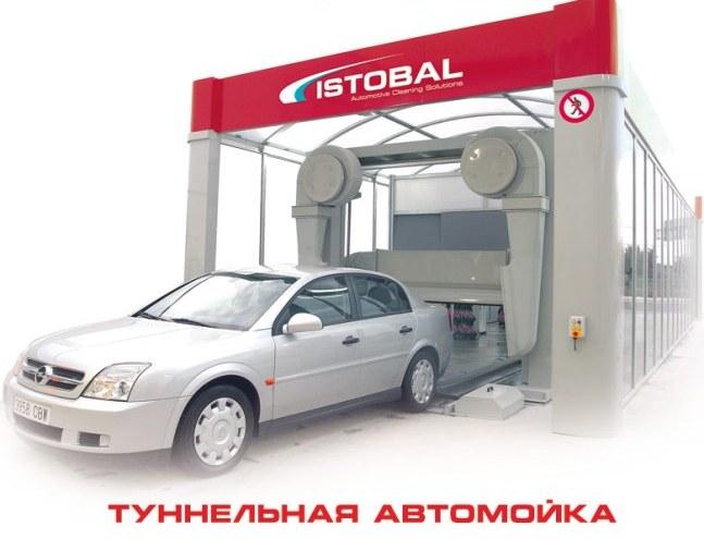Туннельные автомойки позволяют быстро обслужить автомобиль