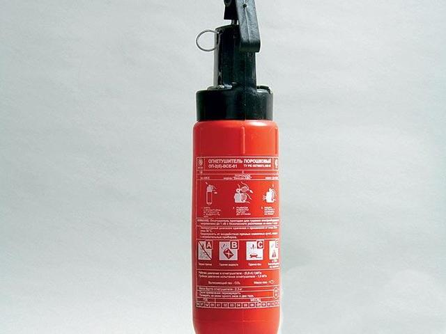ОгнетушительОП-2(б) ВСЕ-01