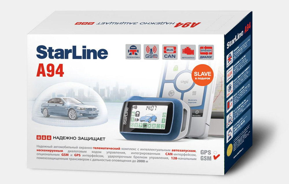 StarLine A94