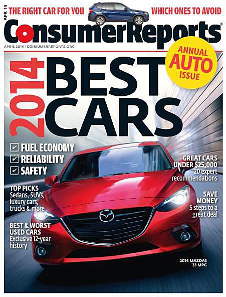 Автомобильный журнал Consumer Reports предоставил своё рейтинг надёжности б/у автомобилей