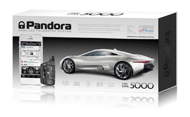 Спутниковая автомобильная сигнализация PandoraDXL 5000 NEW