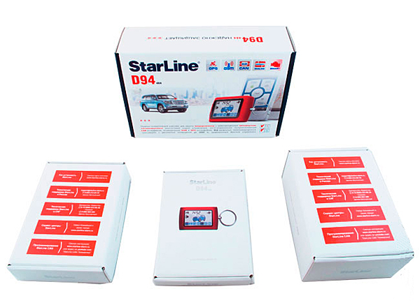 Лидирует автосигнализация StarLineD94 GSM/GPS