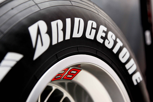 Шины Bridgestone Corporation